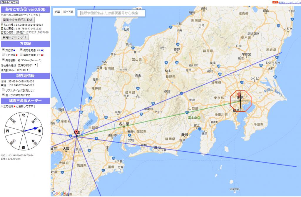 東京への引越し
