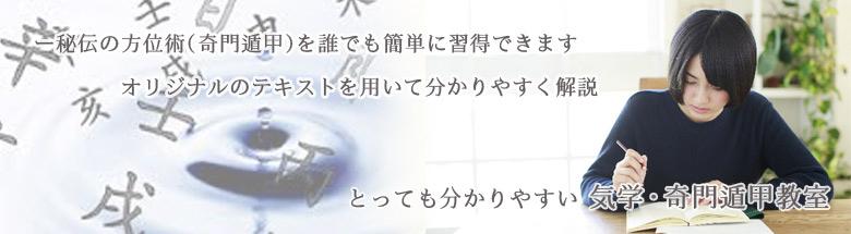 top_kigaku
