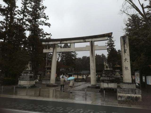 奇門遁甲の吉方位ツアー20180217-22