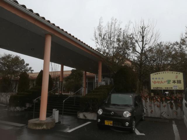 奇門遁甲の吉方位ツアー20180217-27
