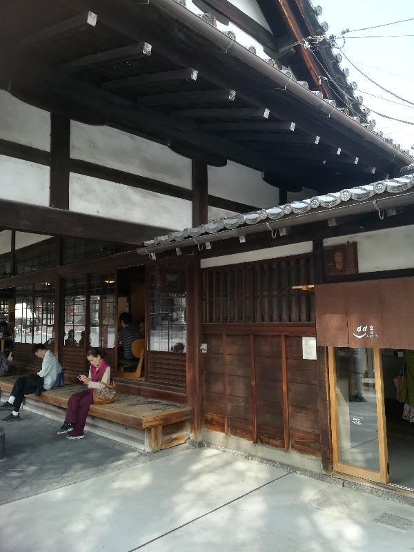 京都の九星気学教室