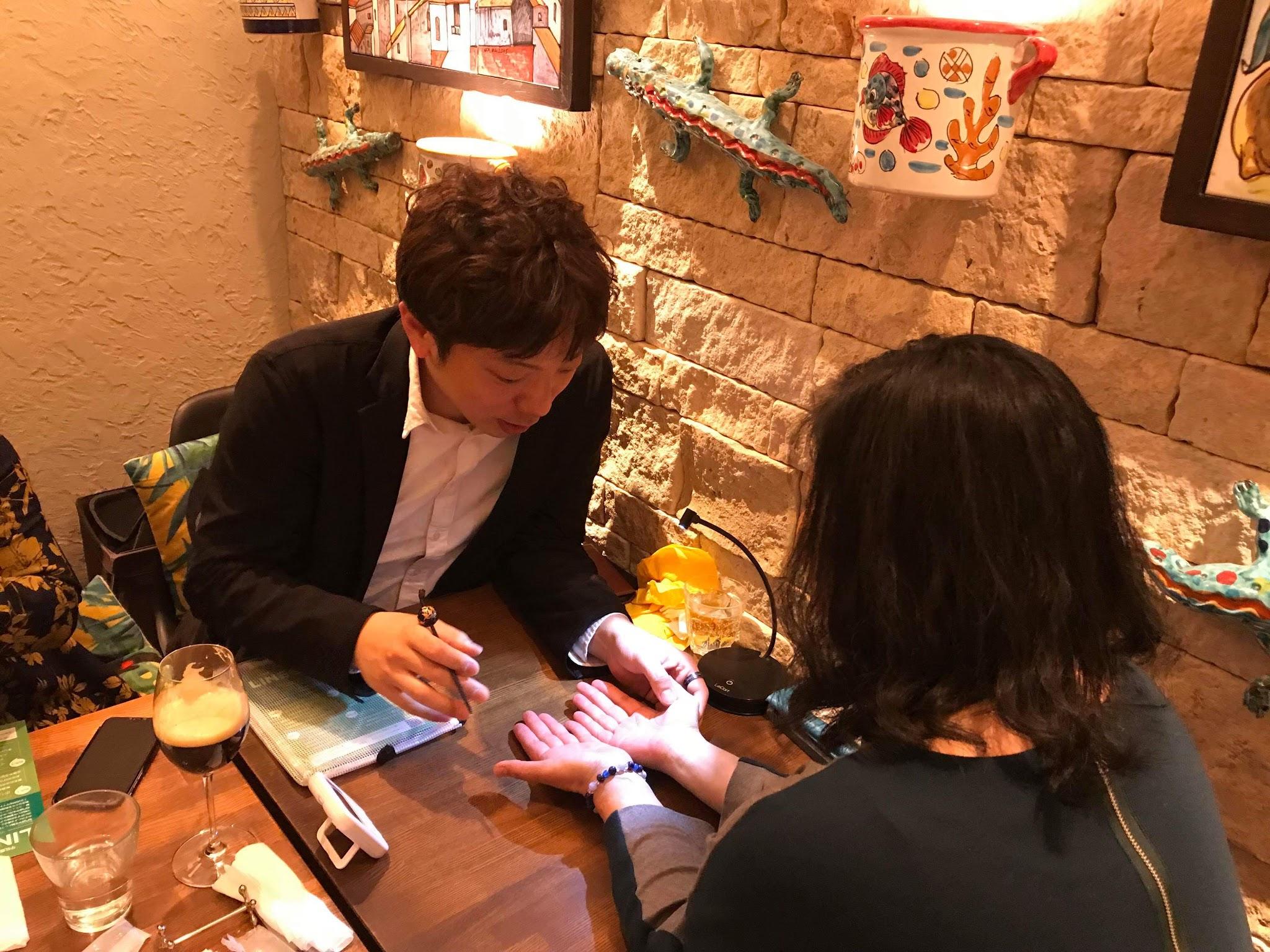 京都の手相ランチ会