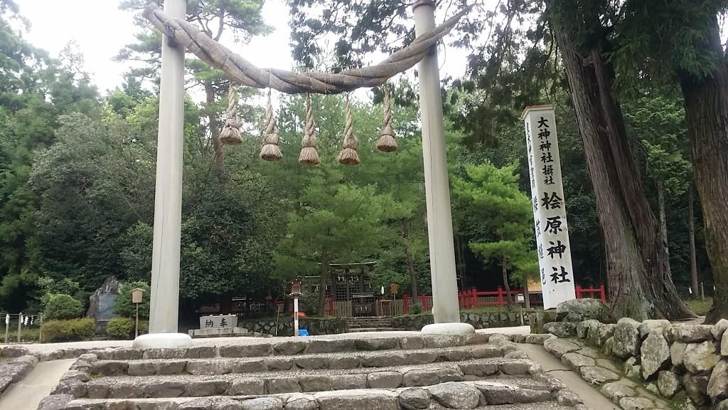 ★檜原神社★パワースポット★奈良県桜井市★