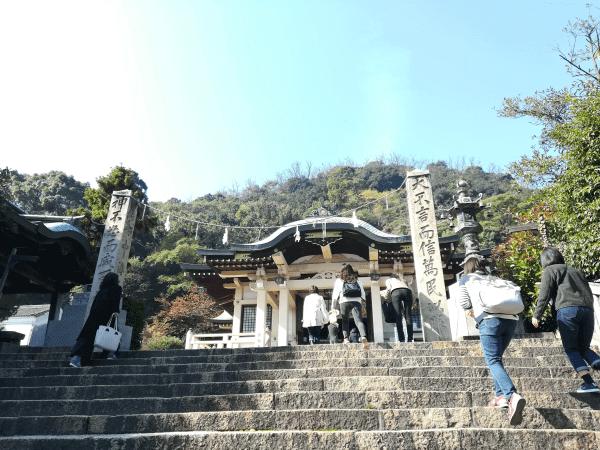 奇門遁甲で沼名前神社