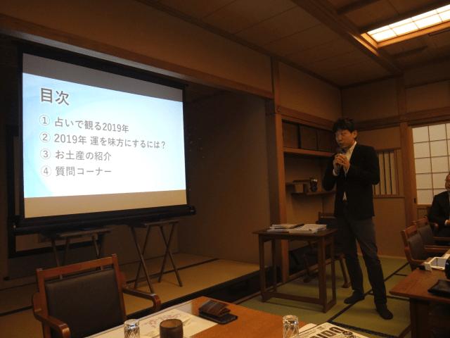 宇佐應凜の講演