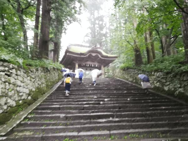 奇門遁甲の吉方位で大神山神社奥宮へ
