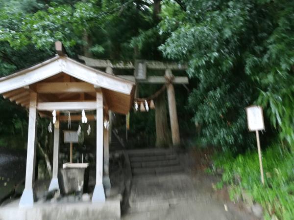 奇門遁甲の吉方位で金持神社へ