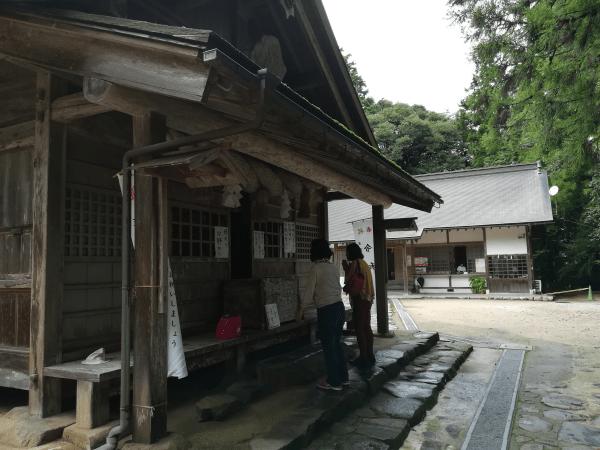 奇門遁甲で神魂神社へ