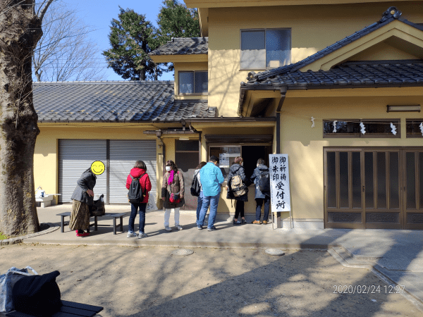 武蔵国一宮小野神社の御朱印