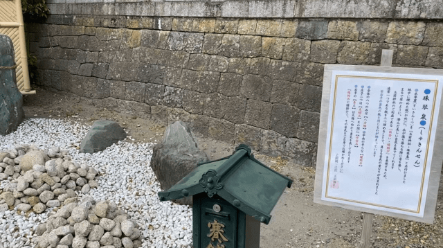 2021年運気アップお勧めパワースポットの玉前神社