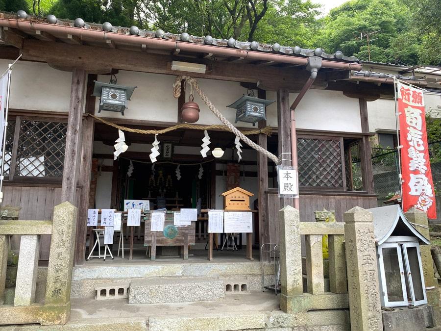 神戸の恋愛運アップのパワースポット