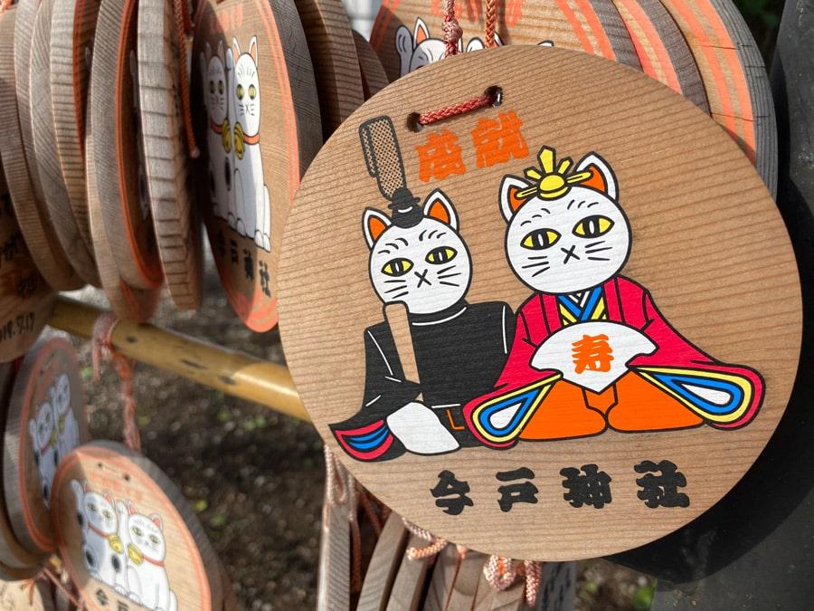 東京の恋愛運アップのパワースポット